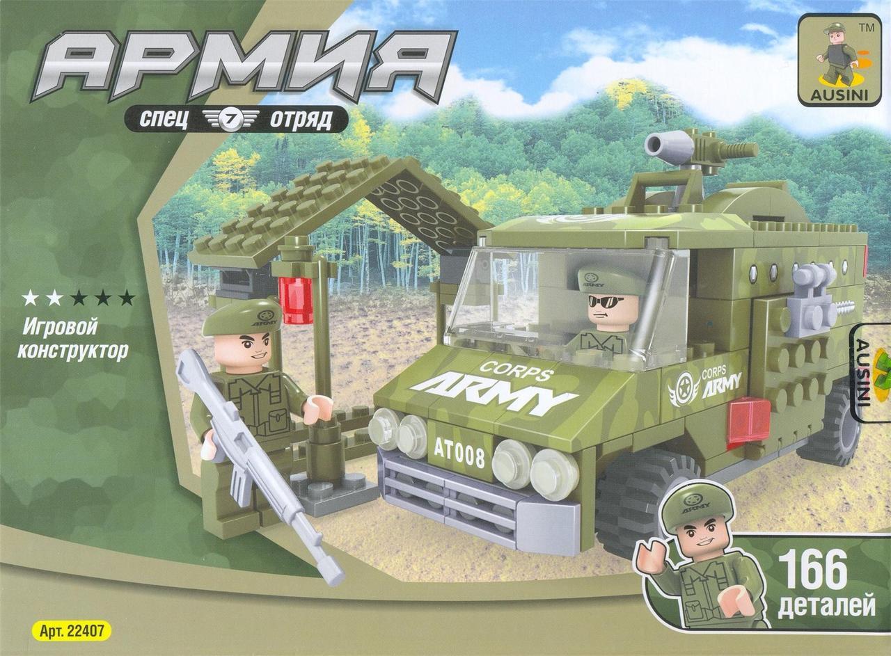 Конструктор Ausini Армия Армейский грузовик 166 дет. (22407)