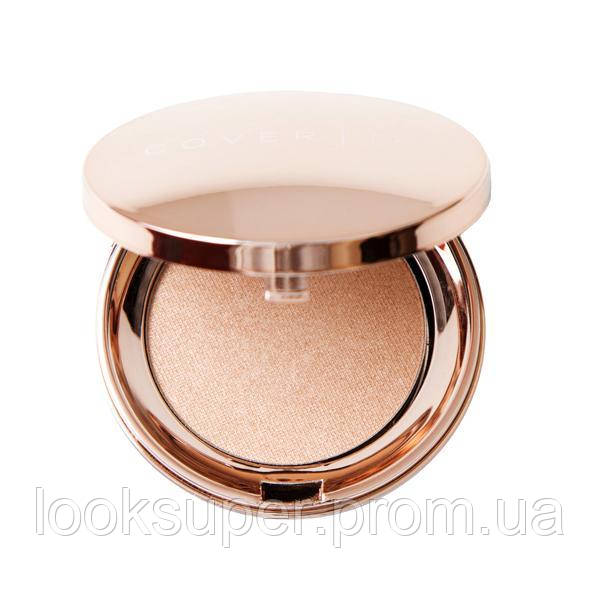 Пудра хайлайтер COVER FX MINI PERFECT LIGHT HIGHLIGHTING POWDER  Moonlight
