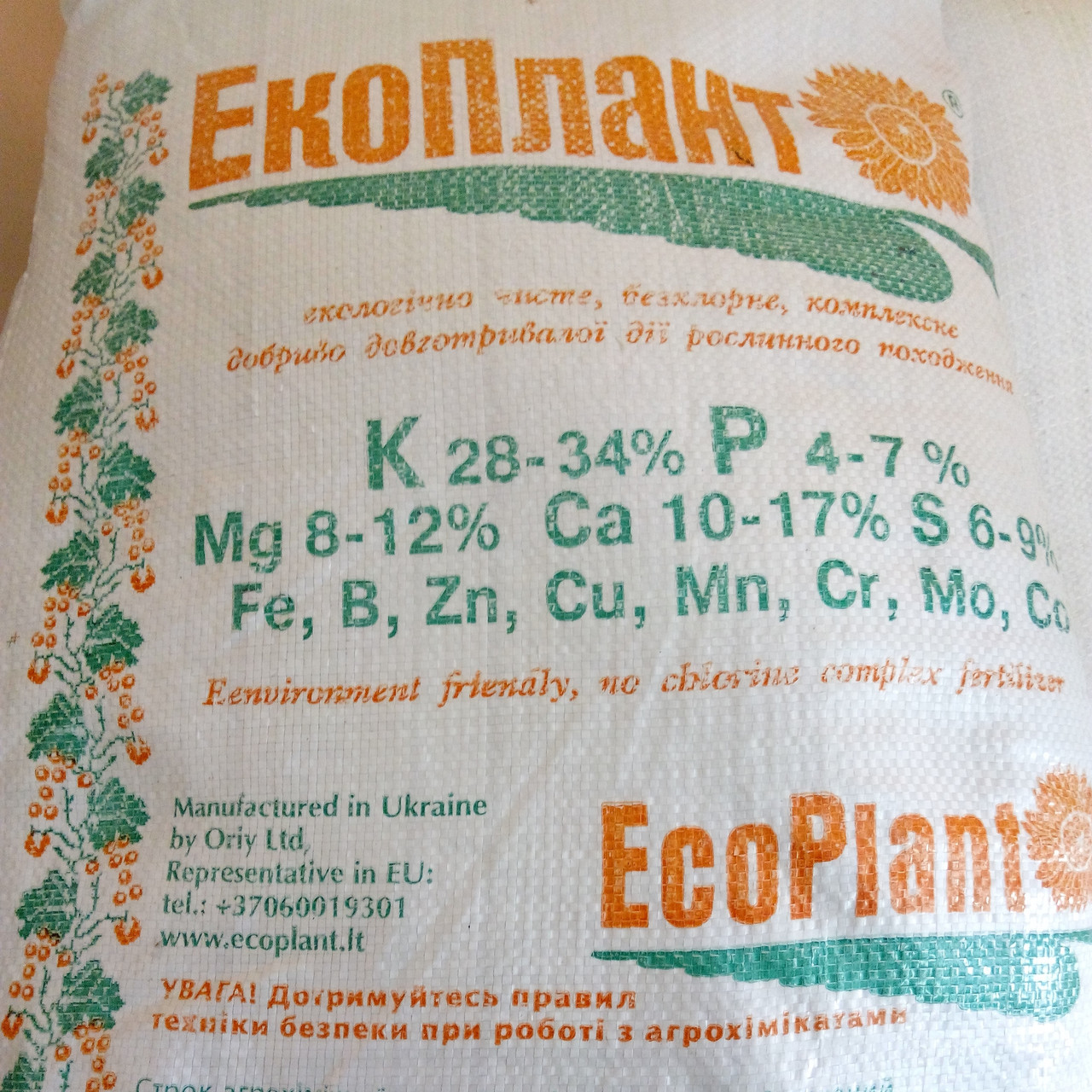 Удобрение ЕкоПлант, мешок 20 кг - P5%, K28%, Mg7%, Ca14%, S25% - (68241121)