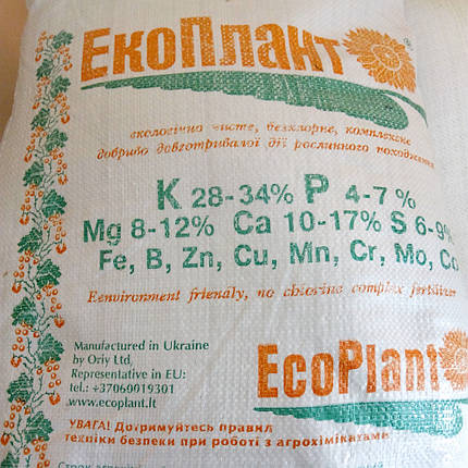 Удобрение ЕкоПлант, мешок 20 кг - P5%, K28%, Mg7%, Ca14%, S25% - (68241121), фото 2