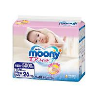 Подгузник Moony NB (0-5 кг) 26 шт (4903111277421)