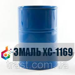 Универсальная Эмаль ХС-1169 для металла, бетона, кирпича, дерева.