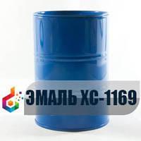 Універсальна Емаль ХС-1169 для металу, бетону, цегли, дерева.