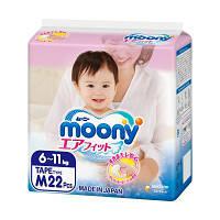 Подгузник Moony M (6-11 кг) 22 шт (4903111277681)