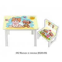 Набор детской мебели (столик истульчик) «Малыш и мишка» BSM1-06, 2 вида