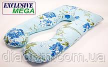 Подушка Для Беременных и Кормления Mega Exclusive, В комплекте: наволочка - Голубая с цветами