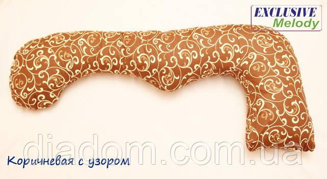 Подушка для вагітної Melody, М-300, Коричневий з візерунком