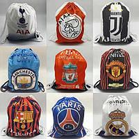 Рюкзаки-мешки для тренировок