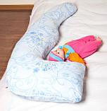 Подушка для Беременных Г-250, Nota, Фиолетово/ Голубая с узором, фото 4