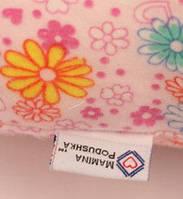 Подушка Для Беременных и Кормления Mega Exclusive, В комплекте: наволочка - Фланель