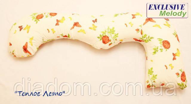 """Подушка для беременной Melody, Г-300, """"Теплое Лето"""", фото 1"""