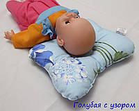 """Подушка для младенцев ортопедическая """"Бабочка"""" Голубая с узором"""
