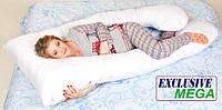 Подушка Для Беременных и Кормления Mega Exclusive, В комплекте: наволочка - на выбор