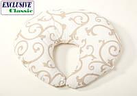 Подушка для кормления, Exclusive Classic, Бежевая с узором, фото 1