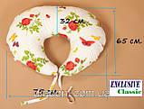 Подушка для кормления, Exclusive Classic, Голубая, фото 4