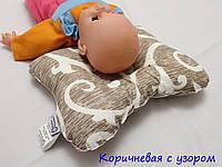 """Подушка для младенцев ортопедическая """"Бабочка"""" Коричневая с узором"""