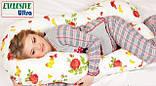 Подушка Для Беременных и Кормления Ultra Exclusive, В комплекте: наволочка - Сине-Абрикосовая, фото 3