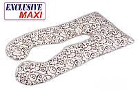 Подушка Для Беременных и Кормления Maxi Exclusive, в комплекте наволочка - Бежевая с узором