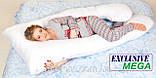 Подушка Для Беременных и Кормления Mega Exclusive, В комплекте: наволочка - Коричневая с вензелем, фото 4