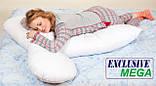 Подушка Для Беременных и Кормления Mega Exclusive, В комплекте: наволочка - Коричневая с вензелем, фото 5
