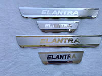 Накладки на пороги HYUNDAI ELANTRA (2011-2014)