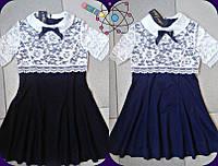 Платье мод 624