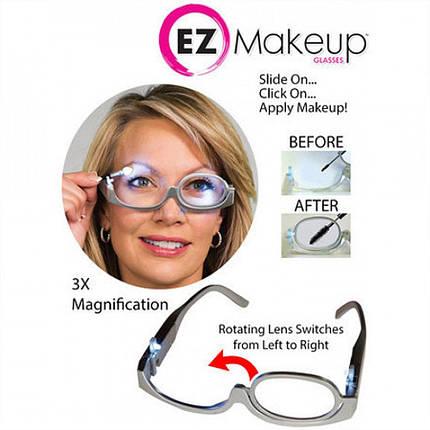 Увеличительные очки для нанесения макияжа с подсветкой  3X Magnification makeup glasses, фото 2