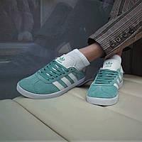"""Adidas Gazelle """"Mint"""""""