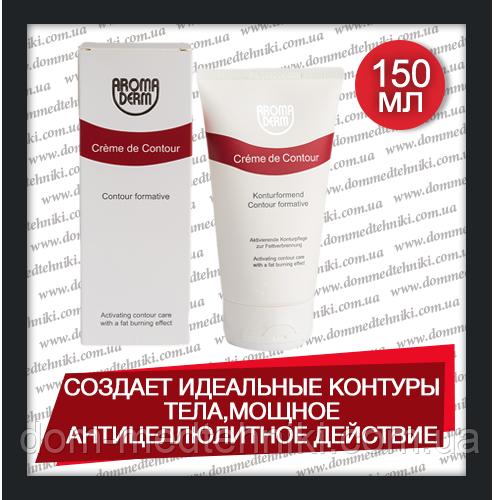 """Крем корсет """"Контурный"""" (Creme de Contour), 150 мл., фото 1"""