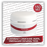 """Гель """"Корица"""" (Zell Aktiv Gel), 150 мл."""