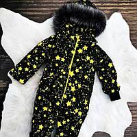 Зимний цельный комбинезон Желтые звезды (размеры 80, 86, 92- и 98 см)