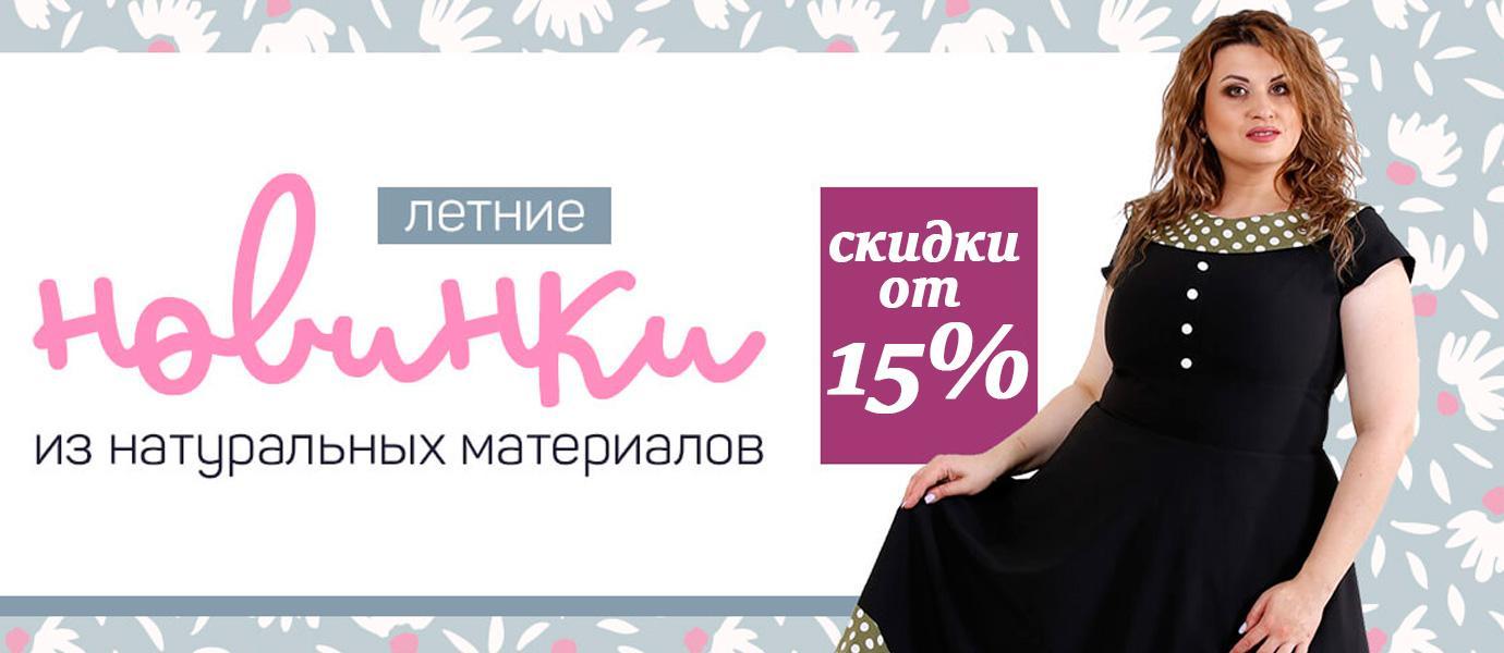4e70bc035dc97e6 Информация о компании «DS Moda - женская одежда оптом от производителя»