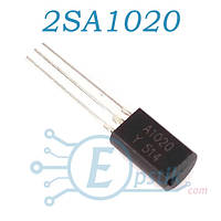 2SA1020, транзистор биполярный PNP, 2А, 50В, TO92L