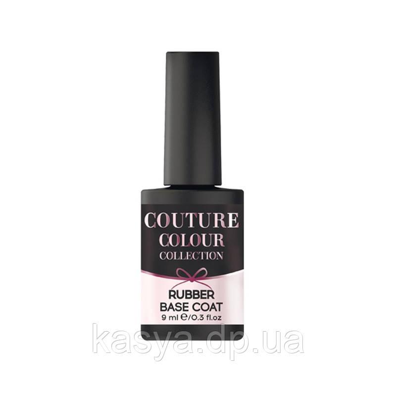 Каучуковая база под гель-лак Couture Colour, 9 мл