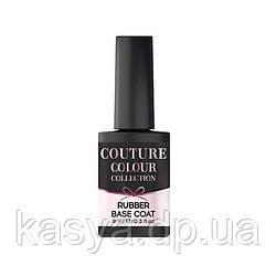 Каучукова база під гель-лак Couture Colour, 9 мл