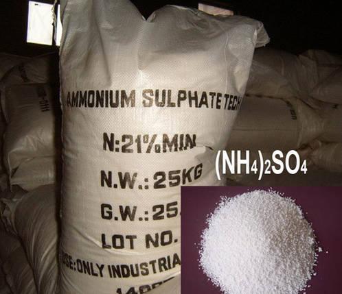 Удобрение Сульфат аммония, мешок 50 кг - (68241121), фото 2