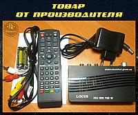 Ресивер Т2 LOCUS DVB-T2 (цифровой эфирный тюнер Т2)