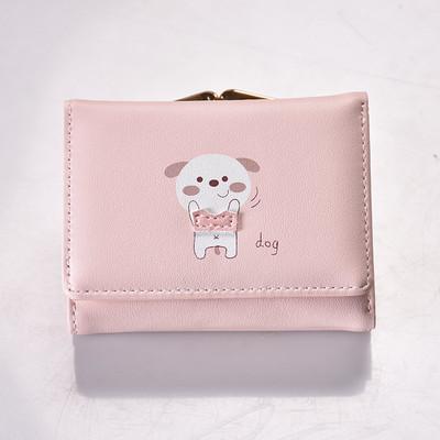 Кошелек розовый с изображением собаки