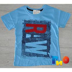 Детская трикотажная футболка для мальчиков (4-8 лет) (5 ед в уп.) Голубой
