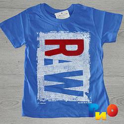 Детская трикотажная футболка для мальчиков (4-8 лет) (5 ед в уп.) Синий