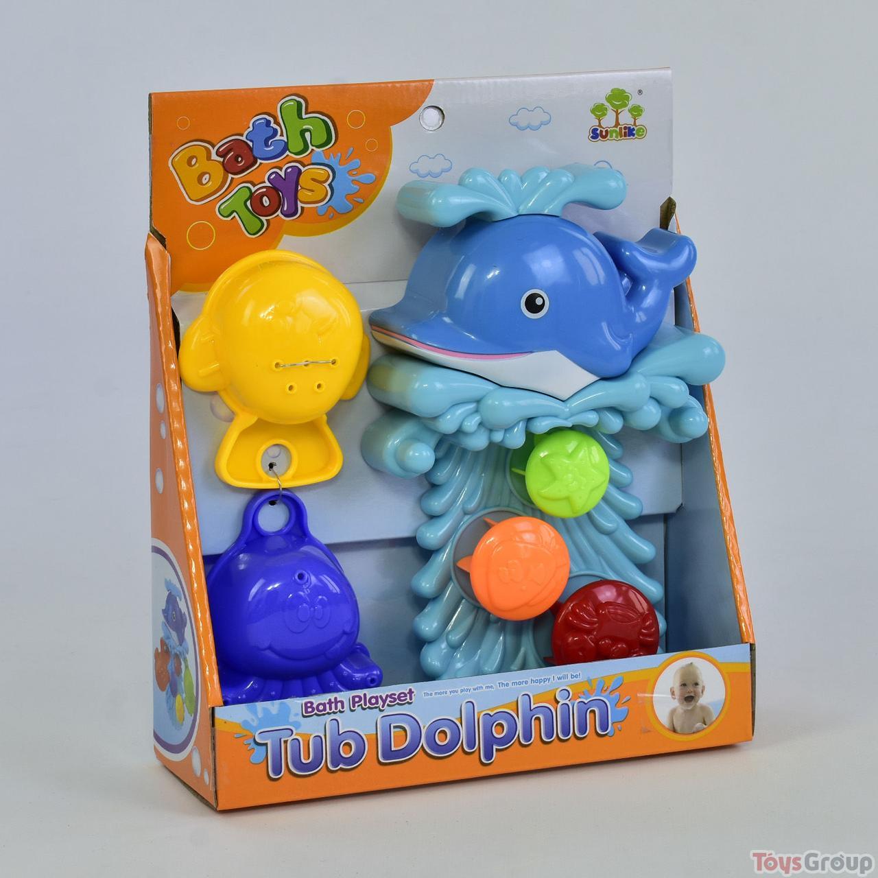 """Водопад SL 87009 (60) """"Дельфинчик"""" в коробке"""