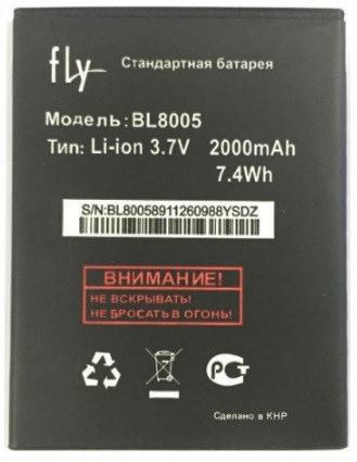Аккумулятор батарея BL8005 для Fly IQ4512 оригинал