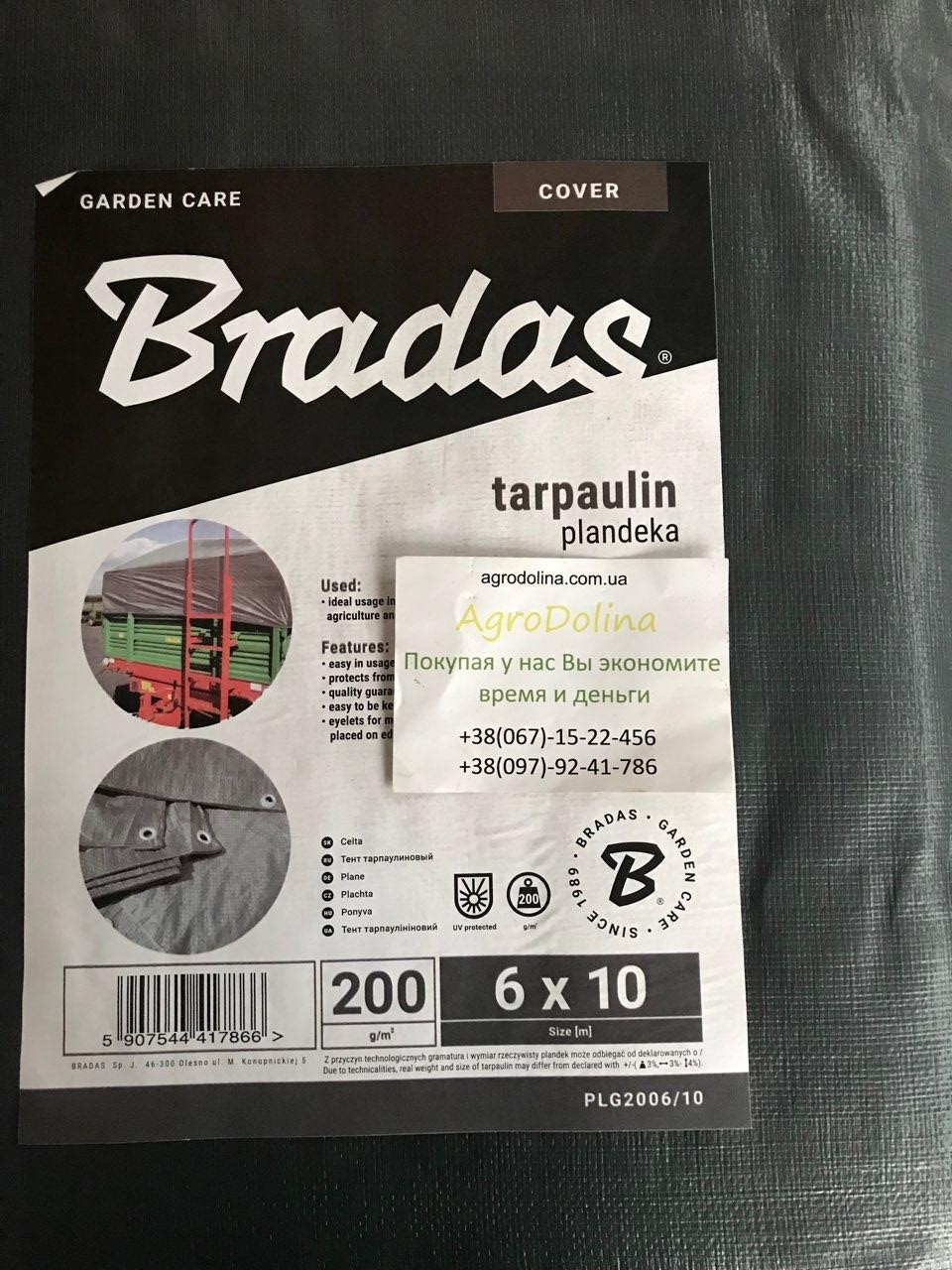 Тент Bradas темно-серый тарпаулин  200 гр/м², размер 6х8м