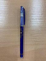 Ручка исчезающая под паром утюга