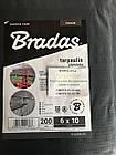 Тент Bradas темно-сірий тарпаулін 200 гр/м2, розмір 3х4м, фото 2