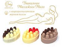 """Набор массажного мыла """"Шоколадная эйфория"""" (молочный шоколад,белый шоколад с малиной,капучино)"""