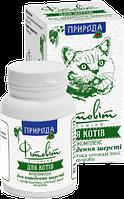 """Фитовит """"Выведение шерсти и профилактика мочекаменной болезни"""" для кошек"""