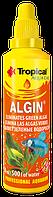 Средство Tropical Algin, против водорослей, 50ml, на 500л
