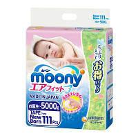 Подгузник Moony NB (0-5 кг) 111 шт (4903111282104)
