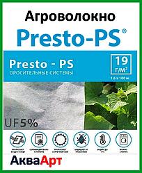 Агроволокно белое Presto-PS (спанбонд) плотность 19 г/м, ширина 1.6 м, длинна 100 м (19G/M 16 100)